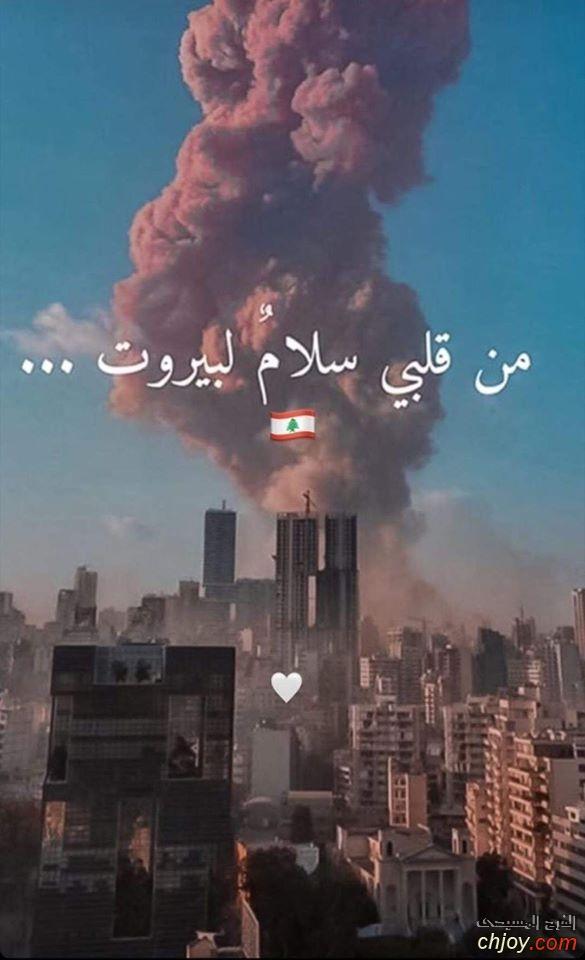 يارب اعبر الي لبنان واعنها