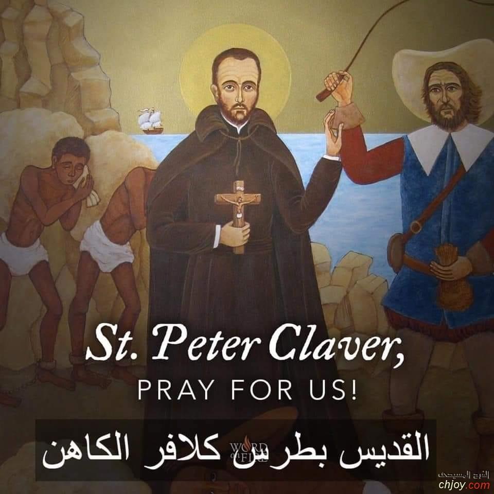صورة القديس بطرس كلافر الكاهن