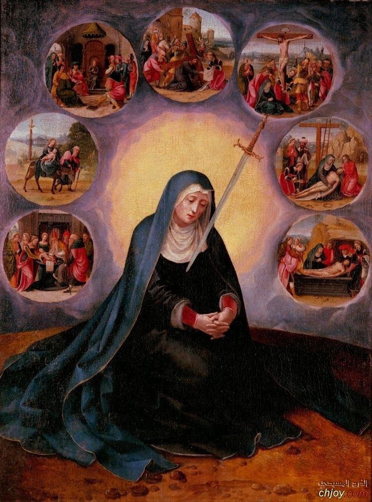 مريم أمّ الأوجاع السبعة