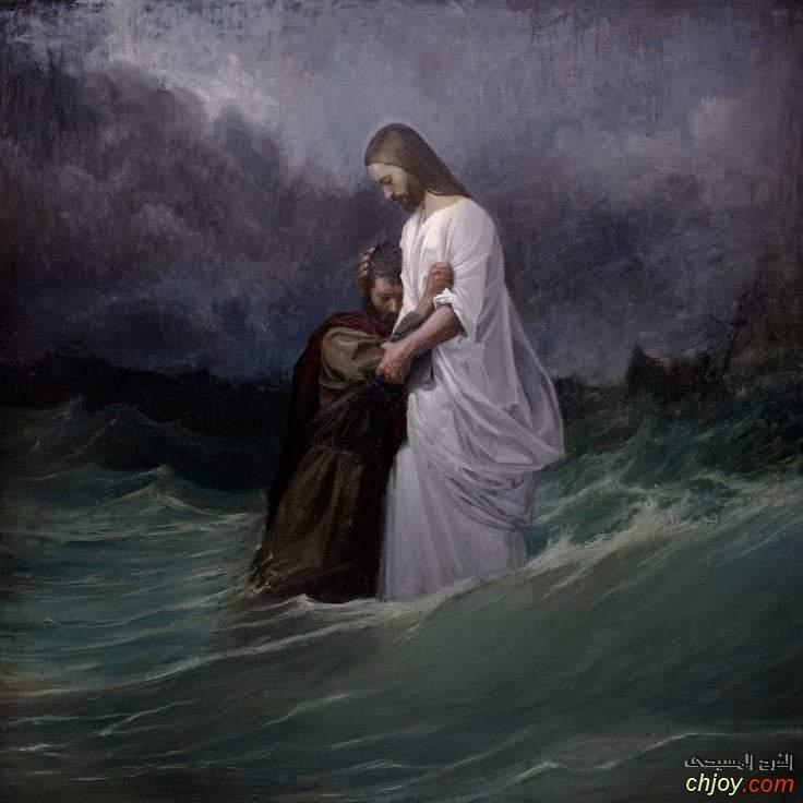 وعد معزي لك من يسوع 2021/10/14