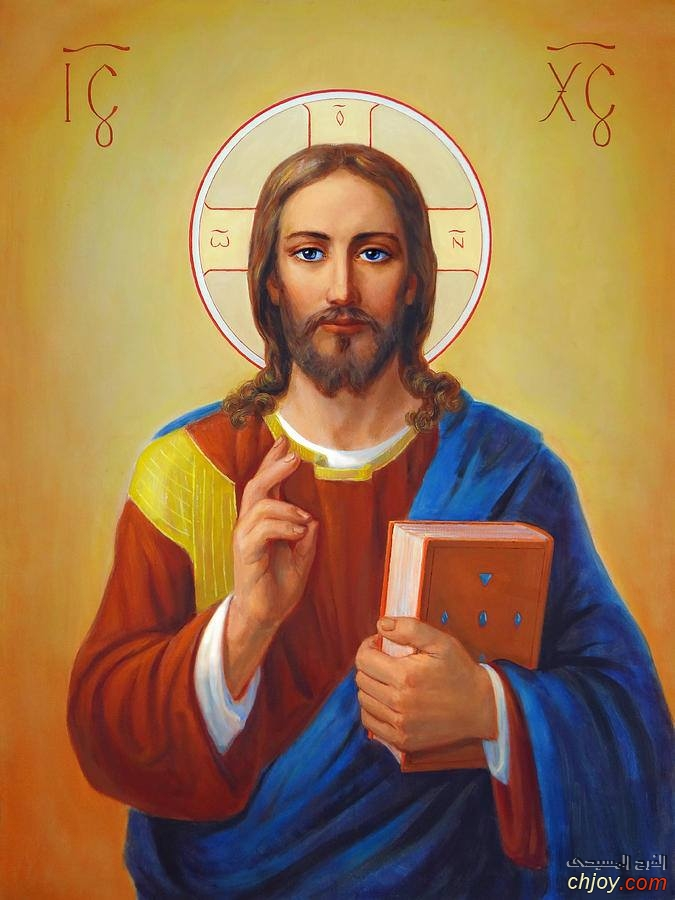 ياربى يسوع المسيح اسحق الشيطان تحت اقدامنا .