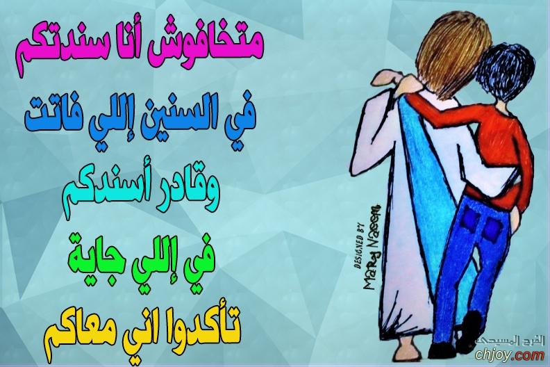 كلام لك من الله 18 / 10 / 2020