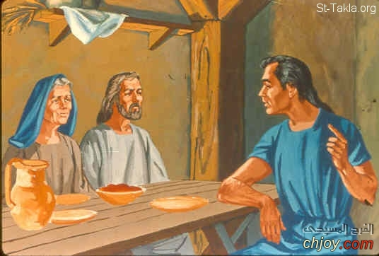 ✝عواقر الكتاب المقدس ✝