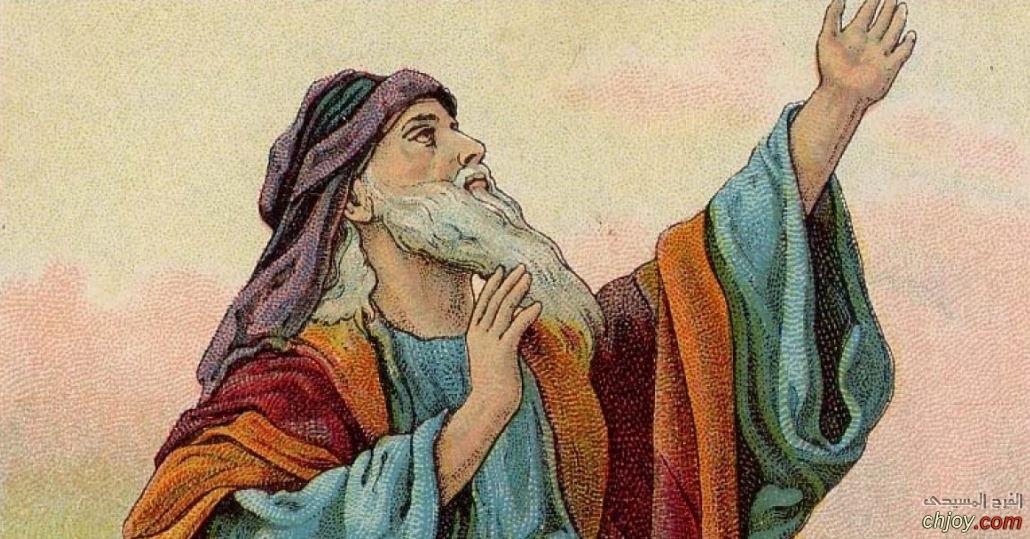 الأولاد الآيات (أشعياء 7 – 9)