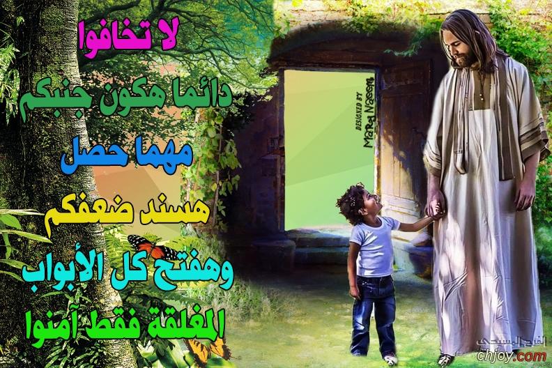 كلام لك من الله اليوم 21 / 11 / 2020