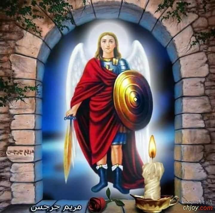 تذكار رئيس الملائكة الجليل ميخائيل رئيس جند الرب