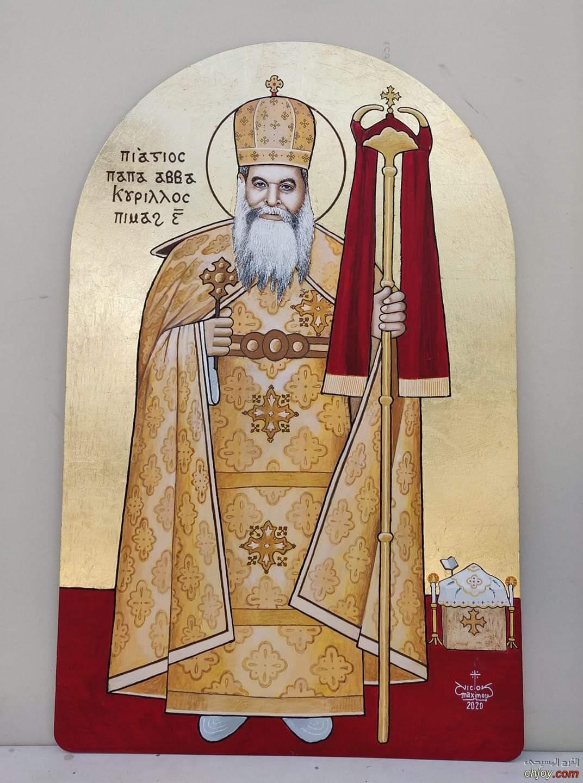 ايقونة القديس البابا كيرلس السادس