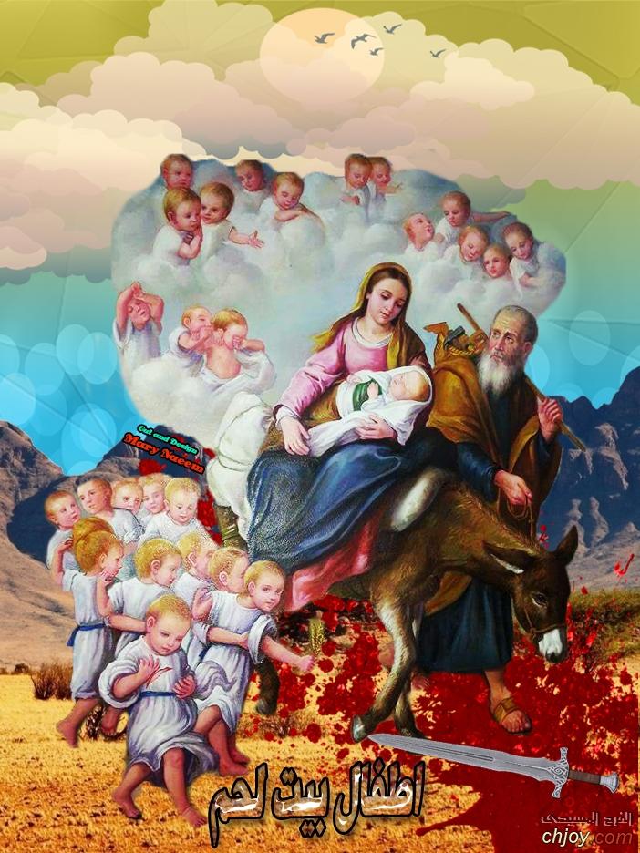يوسيفوس ، لماذا لم يذكر حادثة قتل اطفال بيت لحم ؟
