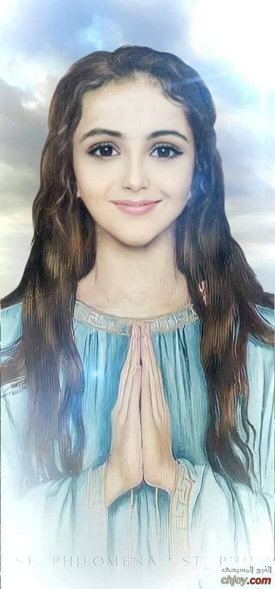 فرحى القلوب و اشفعى فينا يا قديسة فيلومينا العجائبيه