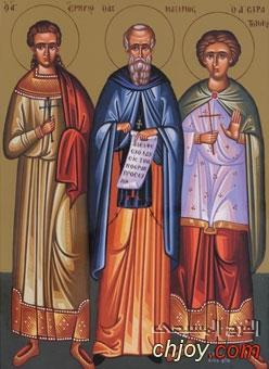 صورة الشهيدان أرميلس وأستراتونيكس، والقدّيس مكسيموس