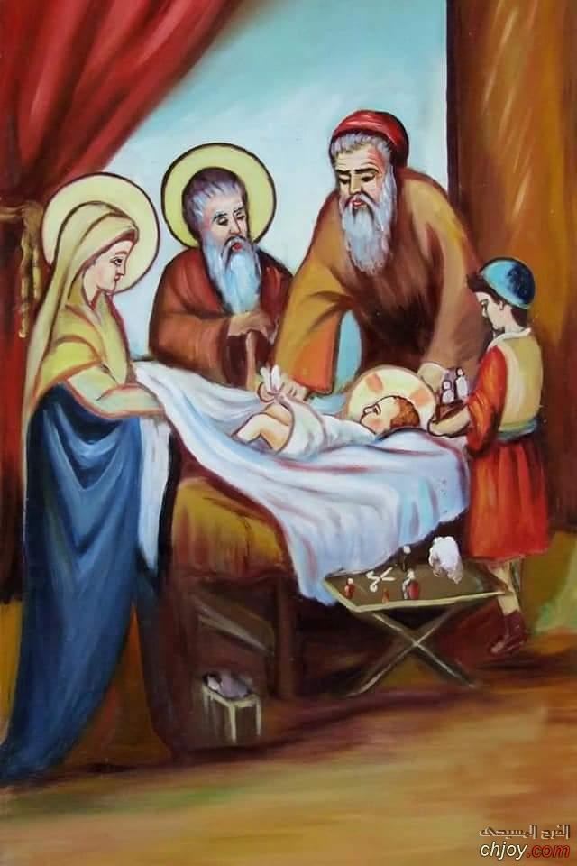 يسوع المسيح ابن الله قبل اليه الختان كما ينبغى فى الناموس