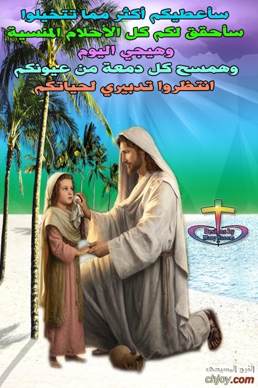 كلام لك من الله اليوم 4 / 2 / 2021