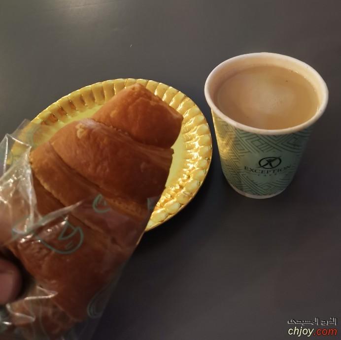 إبدأ يومك صح بفطار من إكسبشن