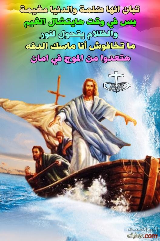 كلام لك من الله اليوم 23/ 2 / 2021