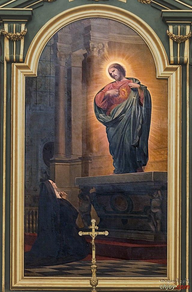 صورة القديسة مارجريت
