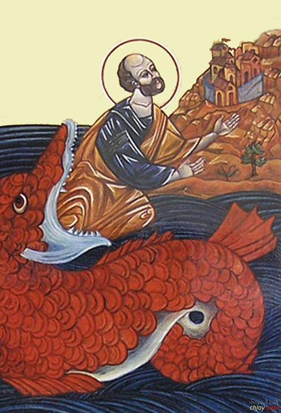 تأمل في اسم يونان