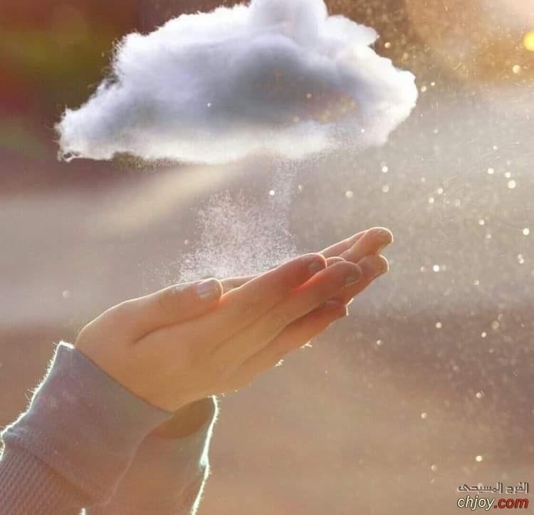 ستمطر سماؤك بما كنت ترجوه من الله