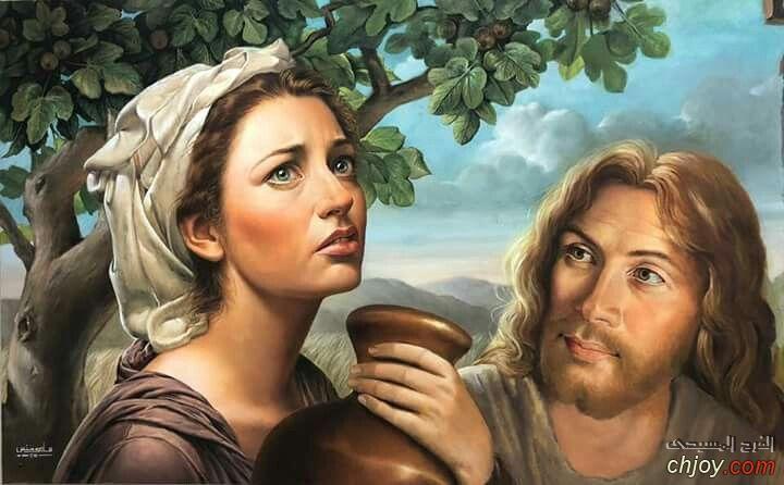 صورة القديسة فوتيني (المرأة السامرية) مع السيد المسيح