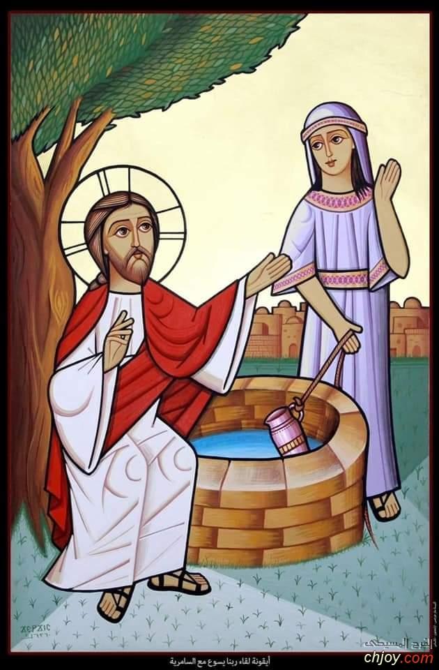 ايقونة لقاء ربنا يسوع مع السامرية