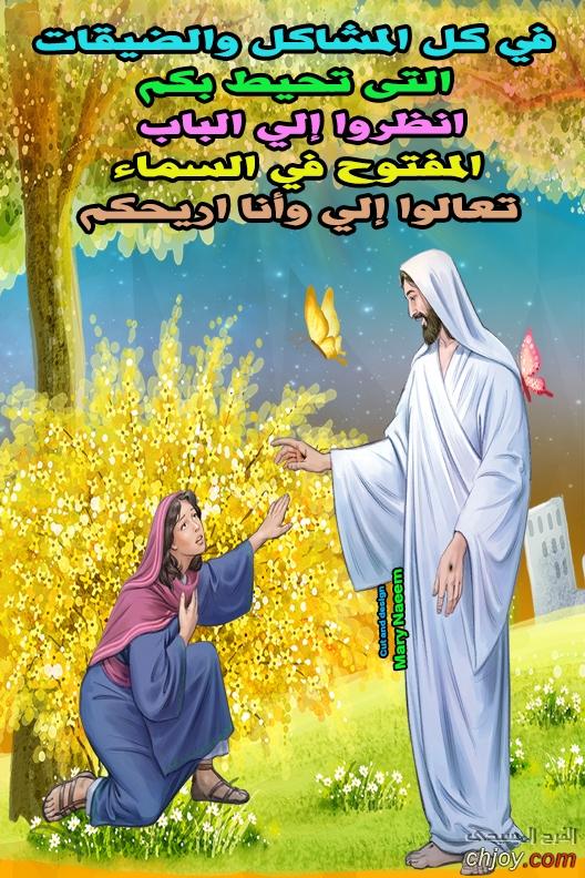 كلام ليك من الله اليوم 7/ 4 / 2021