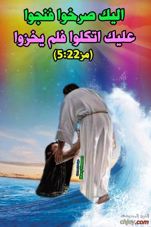 وعد ربنا ليك اليوم 7/ 4 / 2021