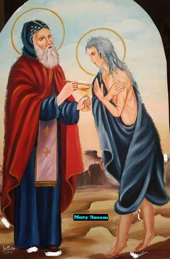 صورة مقصوصة للقديسة مريم المصرية والقس زوسيما