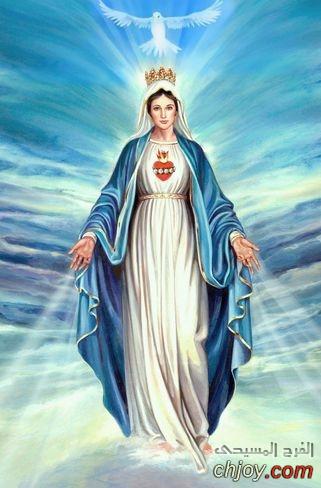 🍀🙏 صلاة الى قلب مريم الطاهر 🙏🍀