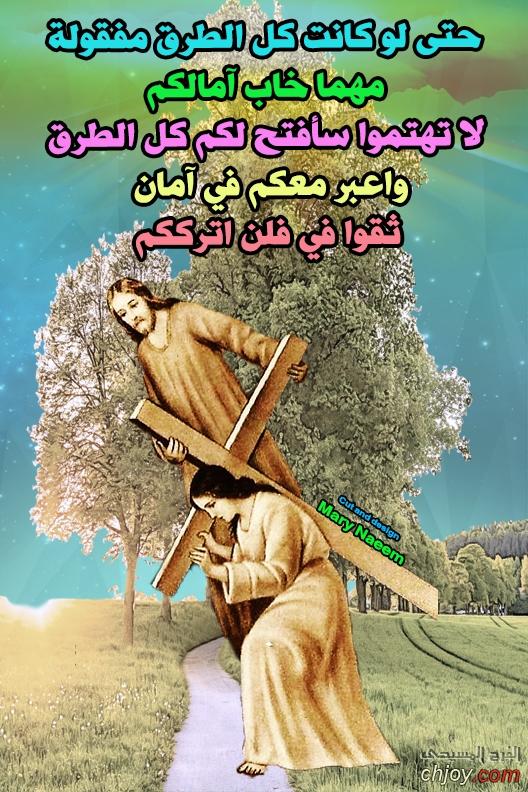كلام ليك من الله اليوم 19/ 4 / 2021