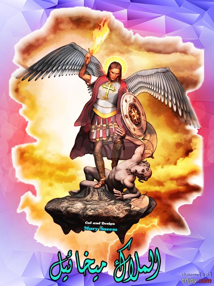 طريقه سهلة لعمل فطير الملاك