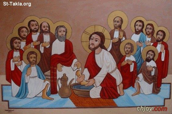 غسل الأرجل في العهد القديم