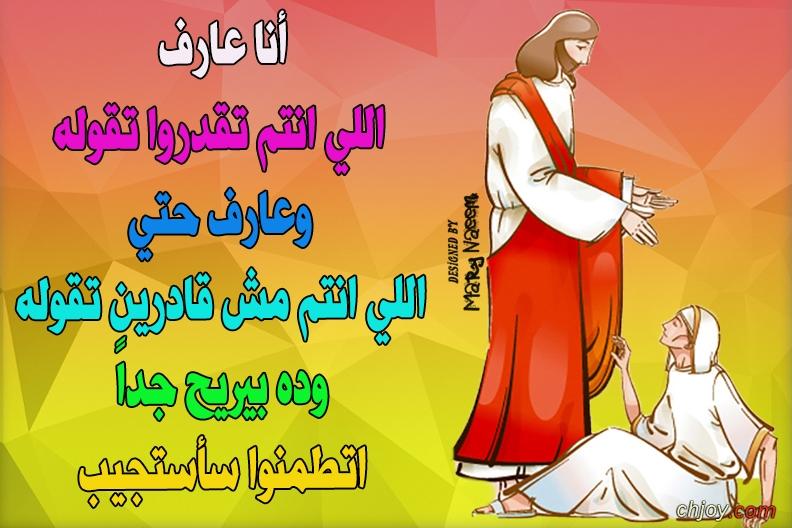 كلام ليك من الله اليوم 4/ 5 / 2021