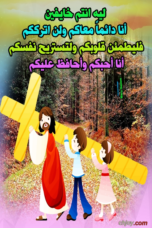 كلام ليك من الله اليوم 14/ 5 / 2021
