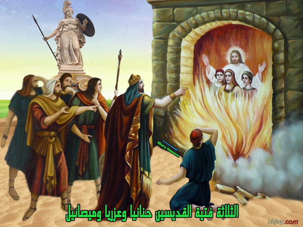 شفيع يوم الثلاثاء 18/ 5 / 2021