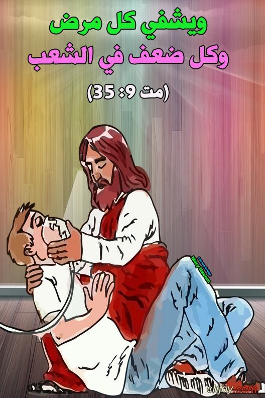 وعد ربنا ليك اليوم 1/ 6 / 2021