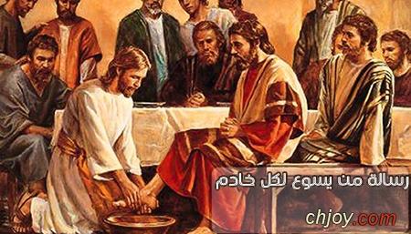رساله من يسوع لكل خادم 22 - 7 - 2021