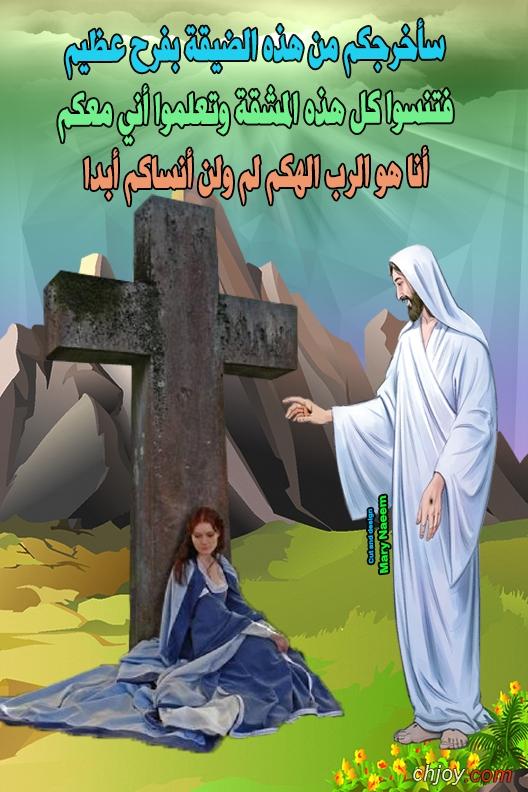 كلام ليك من الله اليوم 23 / 7 / 2021