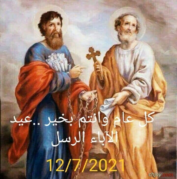 كل سنة وانتوا طيبين بمناسبة  عيد الرسل الاطهار
