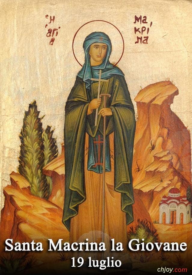 صورة  القديسة ماكرينا أخت القديس باسيليوس الكبير