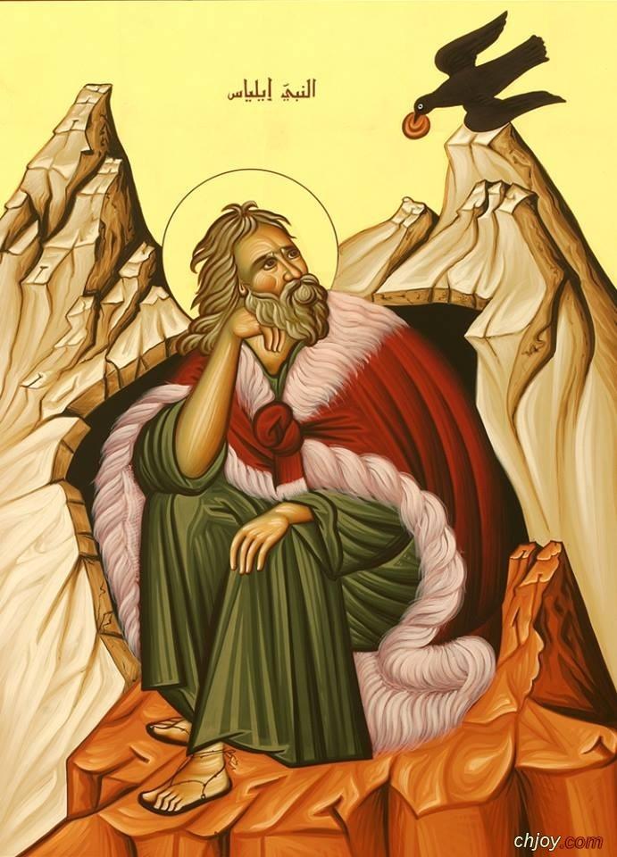 كتاب سيرة النبي إيليا