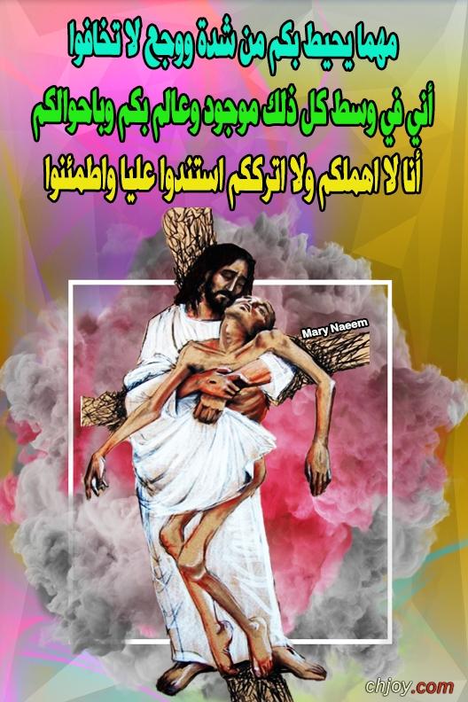 كلام ليك من الله  15/ 9 / 2021