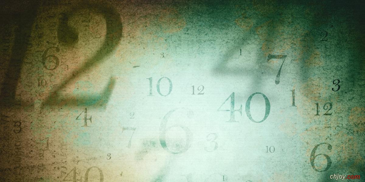 رقم (1000) في الكتاب المقدس